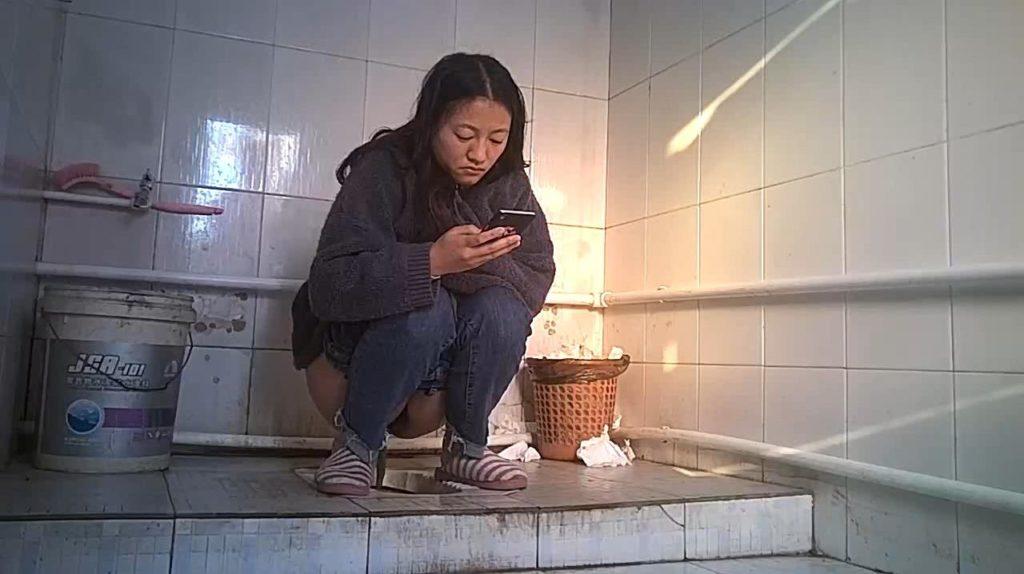 toliet pee piss Bathroom outside